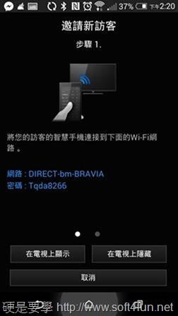 聲光色形一步到位的極致體驗:Sony BRAVIA clip_image038
