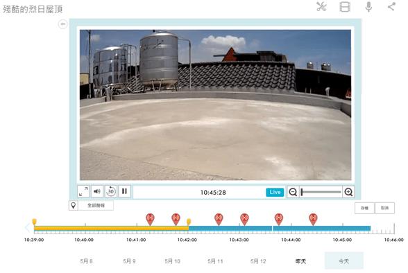 SpotCam HD Pro 雲端網路攝影機戶外防水版評測 spotcam14