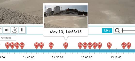 SpotCam HD Pro 雲端網路攝影機戶外防水版評測 spotcam5