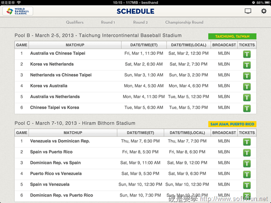 [WBC] 世界棒球經典賽官方 App,轉播、分析、賽程、計分表,完整賽事一手包 schedule