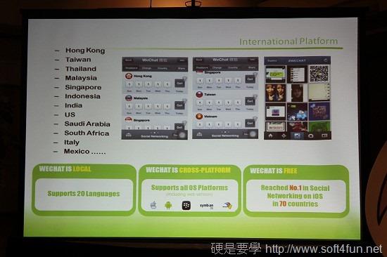 [體驗會] WeChat 5.1全面更新,結合動態貼圖+社群遊戲增進好友凝聚力 clip_image004_thumb