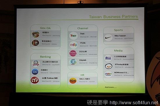 [體驗會] WeChat 5.1全面更新,結合動態貼圖+社群遊戲增進好友凝聚力 clip_image007_thumb