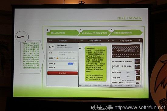 [體驗會] WeChat 5.1全面更新,結合動態貼圖+社群遊戲增進好友凝聚力 clip_image008_thumb