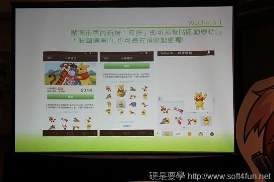 [體驗會] WeChat 5.1全面更新,結合動態貼圖+社群遊戲增進好友凝聚力 clip_image014_thumb