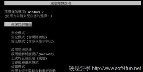 Win 7 使用者注意,請儘速移除 KB2823324 更新! 7922d217dddd