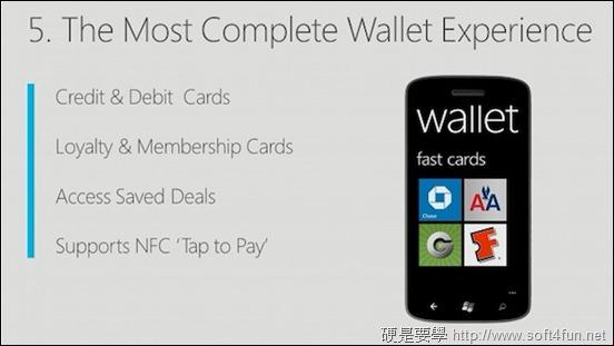 全新 Windows Phone 8 現身! payment