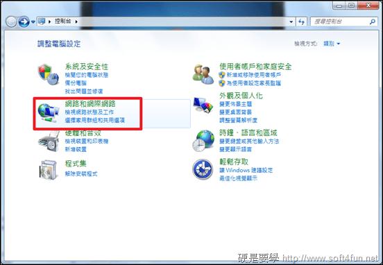 如何讓 Windows 也能與 iCloud 同步? a819df80159e