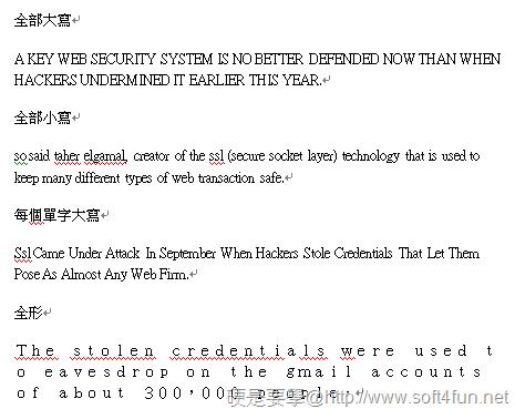 [Word技巧] 批次讓英文字母轉換為大寫、小寫或句首大寫 word-03
