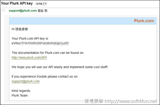 [Wordpress] 在發新文章時同步發佈到噗浪上 GetAPIKey