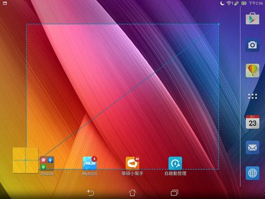 華碩 ZenPad S 8.0 平板電腦+Z Sytlus 觸控手寫筆評測 Screenshot_20150923140612