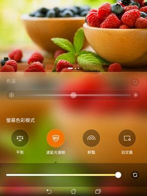 華碩 ZenPad S 8.0 平板電腦+Z Sytlus 觸控手寫筆評測 Screenshot_20150923144605
