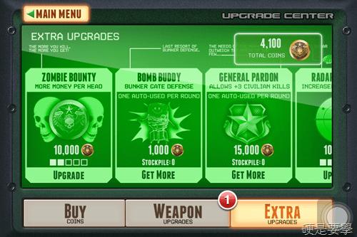 [限時免費] Zombie Gunship 被殭屍攻陷的世界需要你來拯救! (iPad/iPhone) IMG_0122