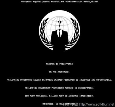 菲律賓駭客入侵台灣網站-01