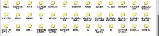 台灣、菲律賓網路駭客攻防戰懶人包 -03