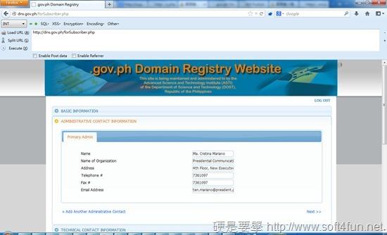台灣、菲律賓網路駭客攻防戰懶人包 tw-hanked-ph-05