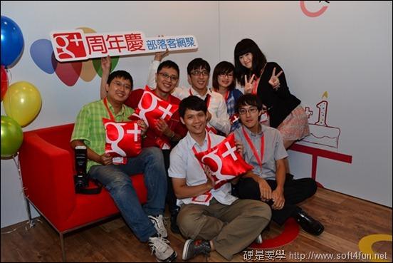[活動報導] 盛大的 Google+周年慶部落客網聚活動 DSC_4191
