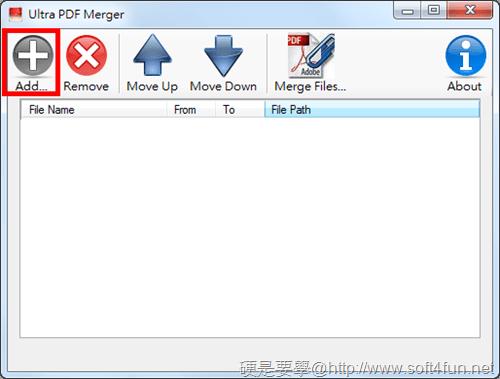 PDF文件合併軟體「Ultra PDF Merger」還可以自訂合併順序(免安裝) PDF-Ultra_PDF_Merger-01