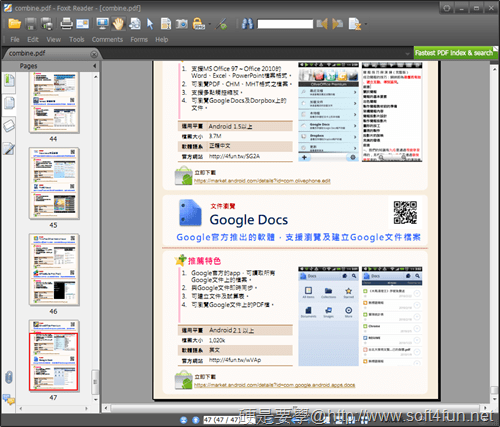 PDF文件合併軟體「Ultra PDF Merger」還可以自訂合併順序(免安裝) PDF-Ultra_PDF_Merger-04