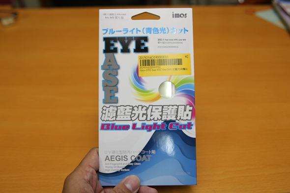 護眼必備 imos HTC One M9 專用濾藍光疏水疏油保護貼 IMG_8144