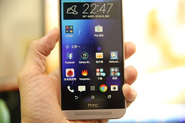 護眼必備 imos HTC One M9 專用濾藍光疏水疏油保護貼 IMG_8212