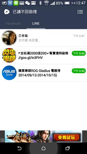 2014-09-12 04.47.44