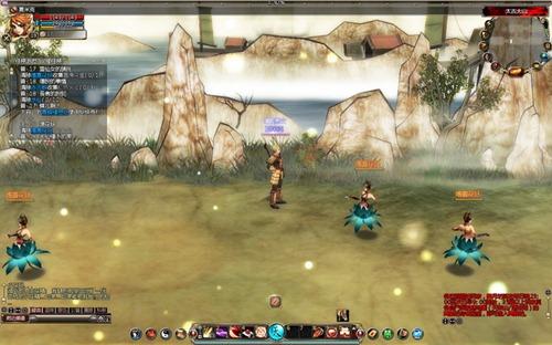 天之痕Online2