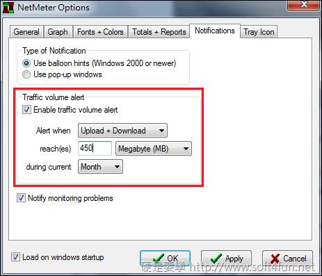 流量偵測軟體「NetMeter」流量統計、警示一手包辦! 64fd97bd383e