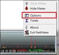 流量偵測軟體「NetMeter」流量統計、警示一手包辦! 9010864183be
