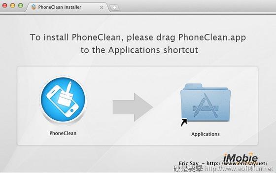 幫你的 iPhone / iPad 容量輕鬆瘦身,我用 PhoneClean 清理 APP 垃圾內容 aa