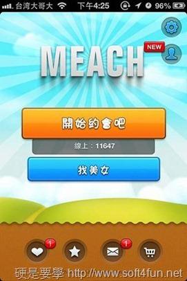 結合手機定位的快速約會、交友平台:Meach(Android/iOS) clip_image004_thumb