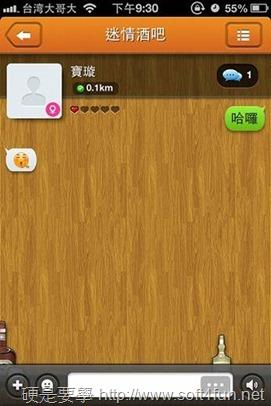 結合手機定位的快速約會、交友平台:Meach(Android/iOS) clip_image024_thumb