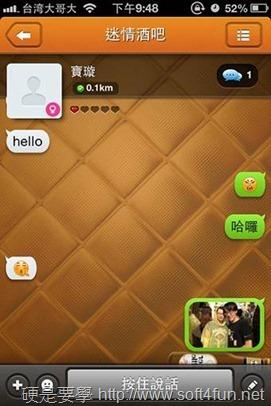 結合手機定位的快速約會、交友平台:Meach(Android/iOS) clip_image030_thumb