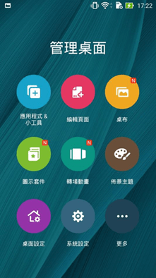 [評測] ASUS ZenFone Selfie 神拍機,自拍超好拍! image_32