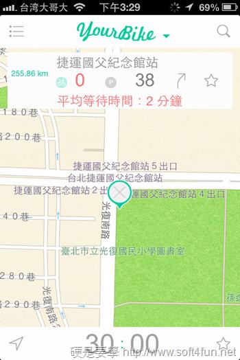 找 UBike 站最好用的 App「UBike」車量查詢、30分倒數、自行車地圖應有盡有 2013-08-06-15.29.45