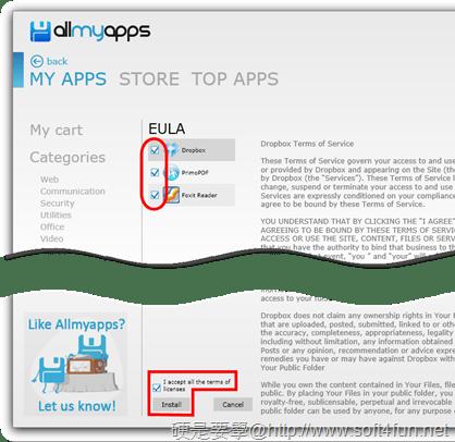 Allmyapps 免費電腦軟體市集,電腦重灌、找實用軟體的最佳去處 allmyapps-08_thumb