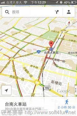 Google Maps for iOS App 正式推出,詳細測試一手報導! 2012-12-13-12.29.32