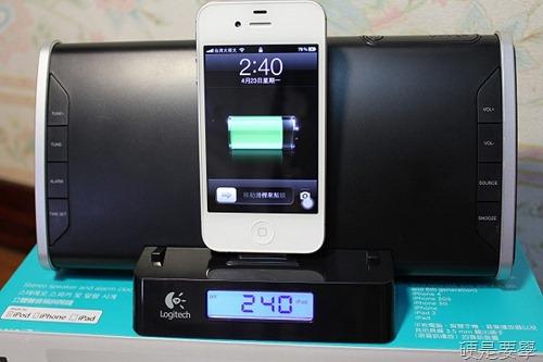 [開箱] 羅技床頭音響底座,充電、聽歌、聽廣播、設鬧鐘一次滿足(iPad/iPhone/iPod Touch) IMG_3998