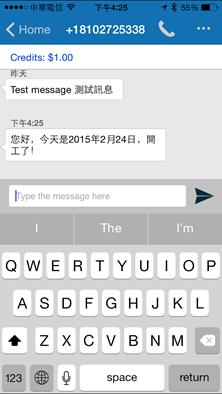 afreeSms 免費發送簡訊服務,可發到全球 245+ 個國家與地區 2015022416.25.50