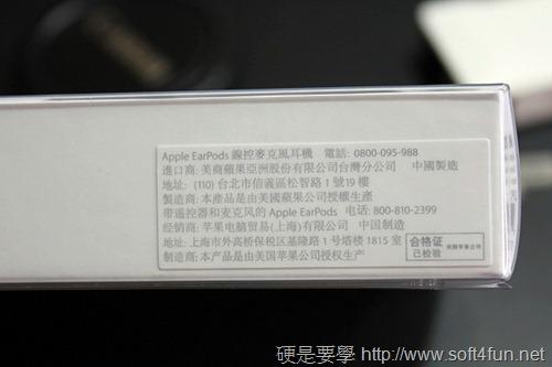 [開箱] Apple EarPods 耳機使用心得 IMG_7164