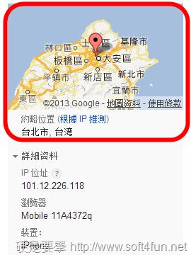 判斷 Google 帳號是否被盜用,Google 推近期活動功能 google-recent-activity-4