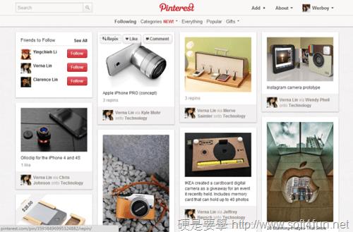 全世界都在抄的網站 Pinterest 正式開放註冊 pinterest_thumb