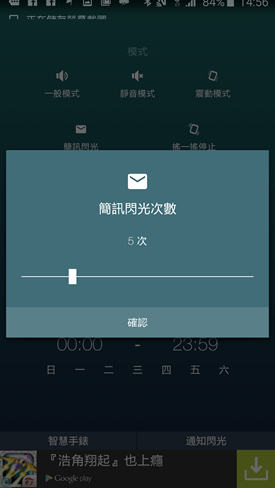 Screenshot_2015-04-21-14-56-50