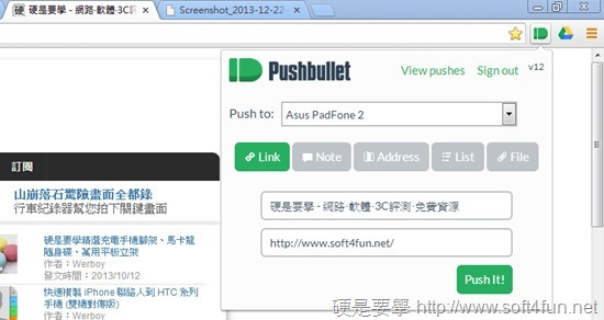 Pushbullet:超方便的手機通知同步工具(Chrome+Android) 13