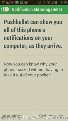 Pushbullet:超方便的手機通知同步工具(Chrome+Android) 2