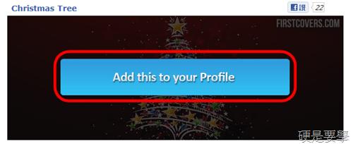 聖誕節 Facebook 動態時報封面圖片下載 -01