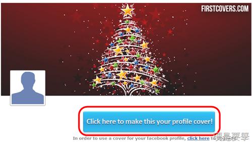 聖誕節 Facebook 動態時報封面圖片下載 -02