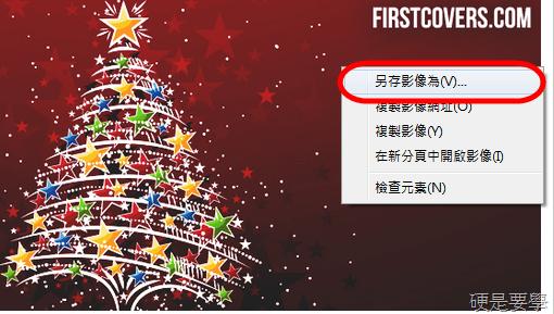 聖誕節 Facebook 動態時報封面圖片下載 -09