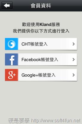 Kland動畫:高畫質中文字幕動畫看到飽 2013-08-29-01.38.19