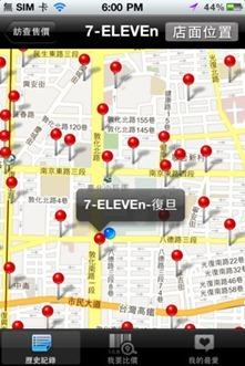 比價必裝 App「我比比¥掃描比價折扣優惠」(Android / iOS) 41466d3e34a9