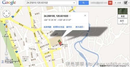 [教學] 用電線桿的電力座標精確定位所在位置(全台山區/平地皆可用) tpower-04